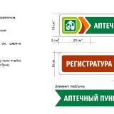 RUKOVODSTVO-PO-NAVIGATII_BRENDBUK-26
