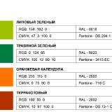 RUKOVODSTVO-PO-NAVIGATII_BRENDBUK-8