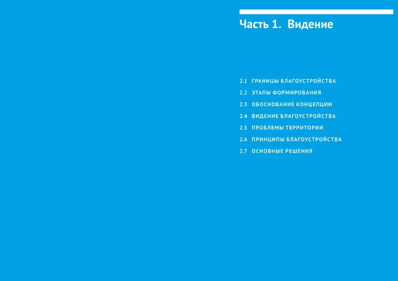 Red-Army2.jpg