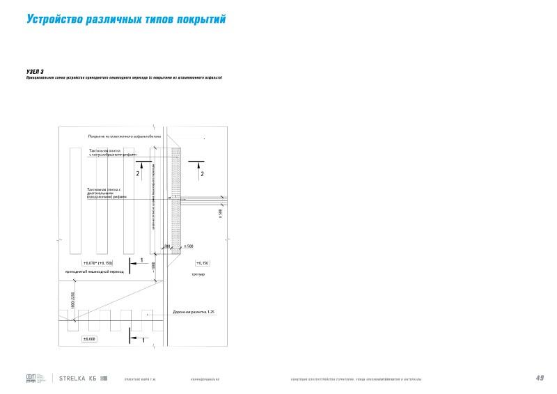 Red-Army32.jpg