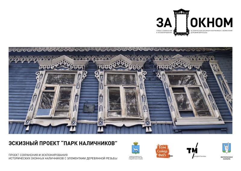 00 01 ЗА ОКНОМ album ready 1