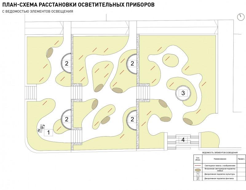 KRAMOV-TM-16.jpg