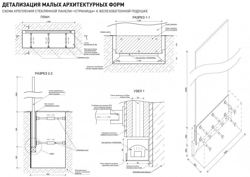 KRAMOV-TM-18.jpg