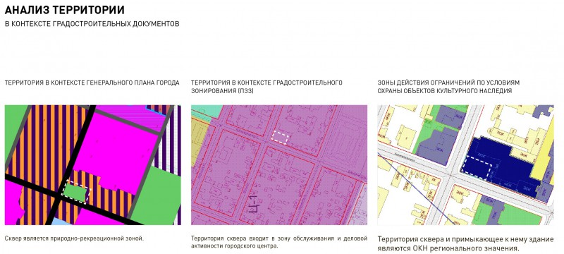 KRAMOV-TM-3.jpg