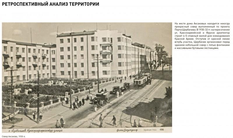 KRAMOV-TM-5.jpg