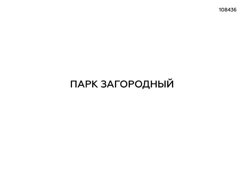 108436_ALBOM_STRANITA_01.jpg