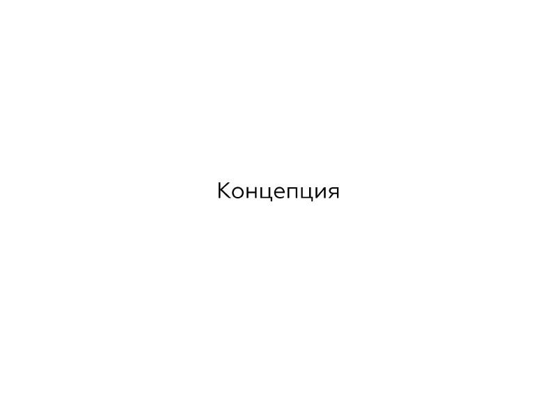 108436 альбом Страница 02