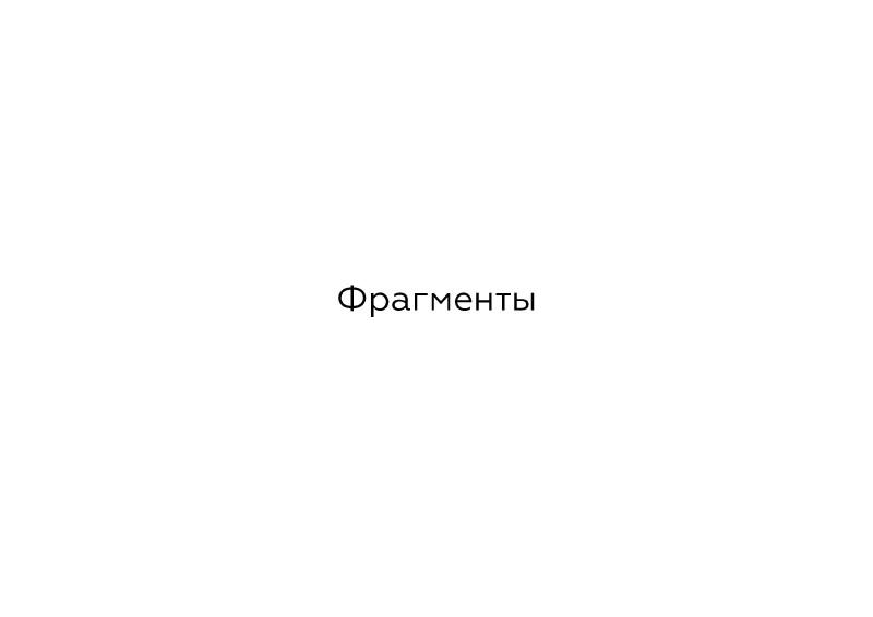 108436_ALBOM_STRANITA_06.jpg