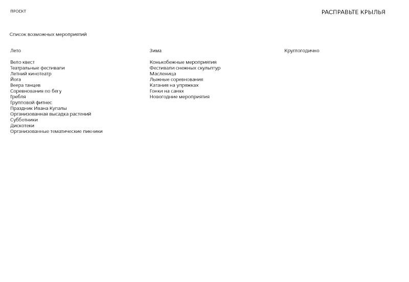 230194_ALBOM_STRANITA_38.jpg