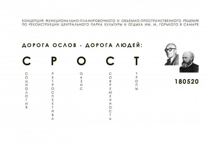 ALBOM_STRANITA_01.jpg