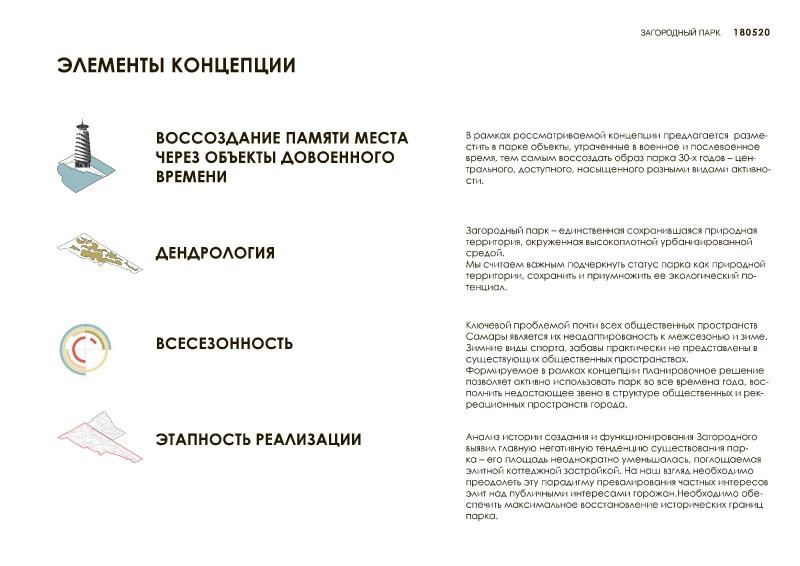 ALBOM_STRANITA_21.jpg