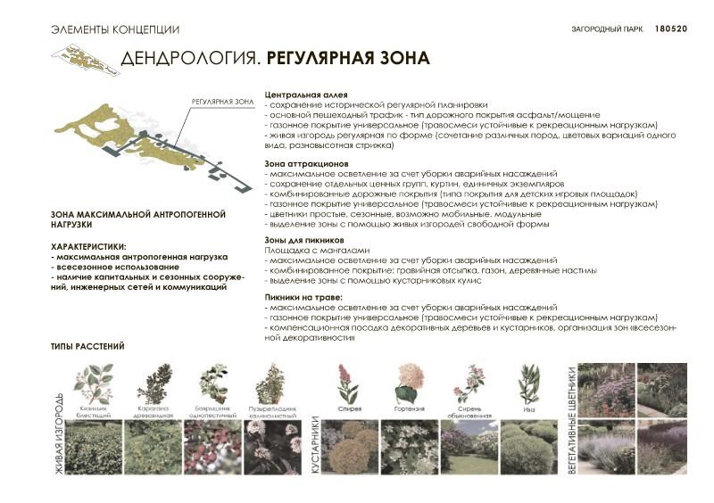 ALBOM_STRANITA_24.jpg