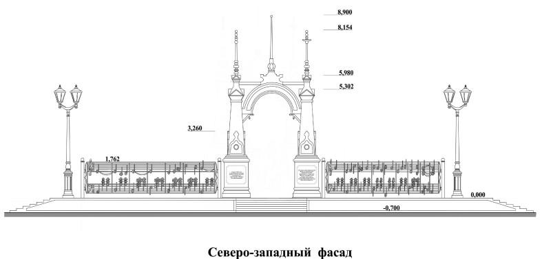 95185-STRUKOVSKII-ALBOM-VTOROI-ETAP-11.jpg