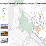 avrora-prezentatsiya-russmall_page-0009