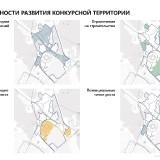 avrora-prezentatsiya-russmall_page-0011