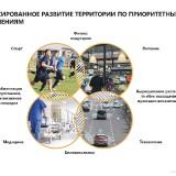 avrora-prezentatsiya-russmall_page-0015
