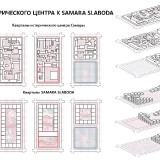 avrora-prezentatsiya-russmall_page-0021