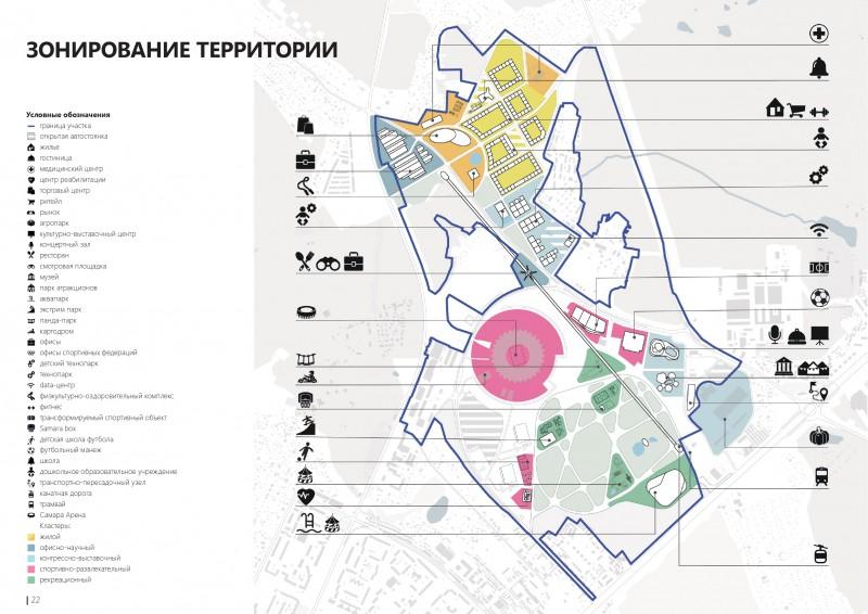 avrora-prezentatsiya-russmall_page-0022.jpg