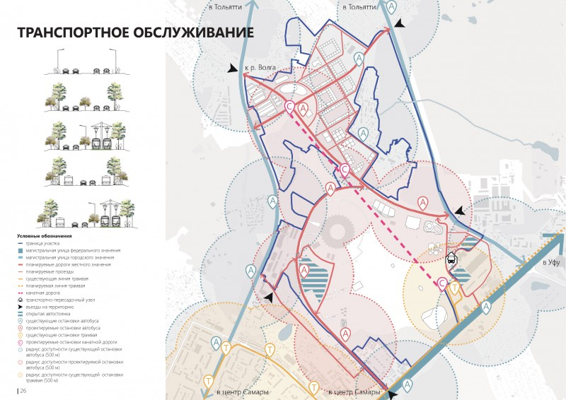 avrora-prezentatsiya-russmall_page-0026.jpg