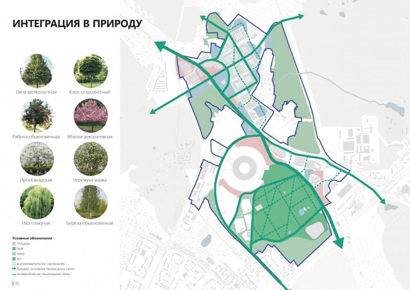 avrora-prezentatsiya-russmall_page-0030.jpg