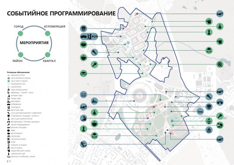 avrora-prezentatsiya-russmall_page-0033.jpg