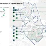 avrora-prezentatsiya-russmall_page-0033