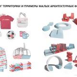 avrora-prezentatsiya-russmall_page-0039