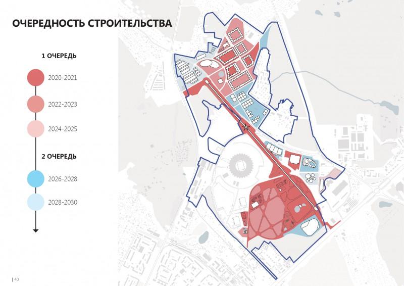 avrora-prezentatsiya-russmall_page-0040.jpg