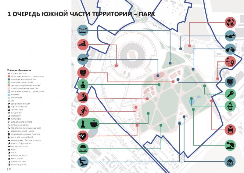 avrora-prezentatsiya-russmall_page-0041.jpg