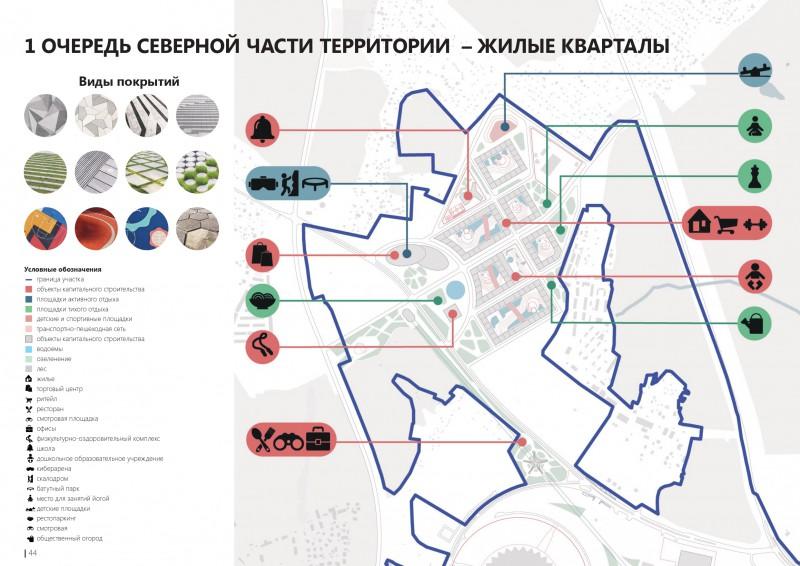 avrora-prezentatsiya-russmall_page-0044.jpg