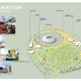 Drees-and-Sommer-RUS_small_page-0019