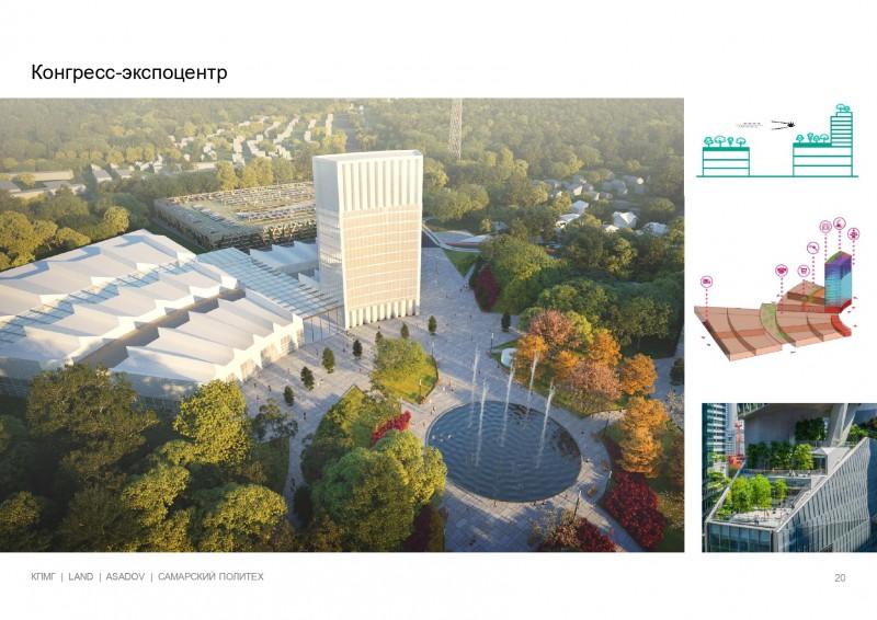 kpmg-prezentatsiya-a4-rus_page-0020.jpg