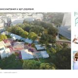 kpmg-prezentatsiya-a4-rus_page-0024