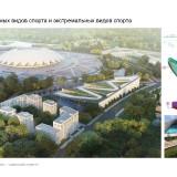 kpmg-prezentatsiya-a4-rus_page-0032