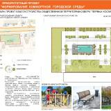 12-SKVER-PERVYK-KOSMONAVTOV