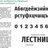 RUKOVODSTVO-PO-NAVIGATII_BRENDBUK-14