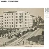 KRAMOV-TM-5