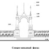 95185-STRUKOVSKII-ALBOM-VTOROI-ETAP-11