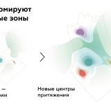 01-26_0008
